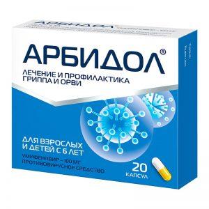 Arbidol при грип вируси